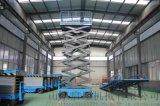剪叉高空作業機械移動登高梯輔助行走升降機