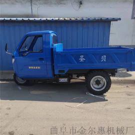 工程运输三轮车 天津工地拉沙三轮车