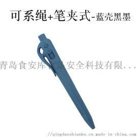 食安库 食品车间 金属探测一体式记录笔