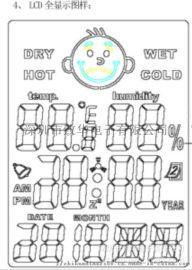娃娃脸温湿度计IC芯片