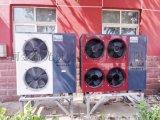 定频 变频 全直流空气源热泵 空气能取暖设备