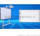 電子白板方案整合投影機和普通白板的優點