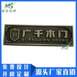 厂家定做**不锈钢门金属标牌锌合金铭牌制作