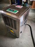 除湿机,防腐防爆除湿机,防腐蚀低温型防爆除湿机
