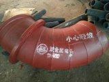 河南耐磨管道双层耐磨管双金属耐磨合金弯头江河机械