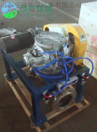 供应旋转供料器 叶轮给料机 关风机气流输送工程设备