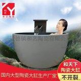 陶瓷泡澡缸 温泉洗浴大缸 陶瓷缸酒店浴场1.2米