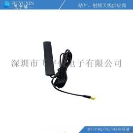 3G贴片天线、3G无线监控天线、汽车防盗天线