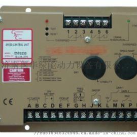 供应ESD5330调速板参数