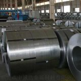 供应国产HC460LA冷轧钢板 HC460LA性能