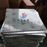 鋁天花板礦棉複合板 鋁扣板複合岩棉 鋁礦棉吸聲板