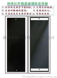 电泳喷粉涂装烘干线工艺微晶玻璃电发热板节能%30