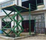 揚州市物流升降貨梯單叉式升降機剪叉高空貨運平臺