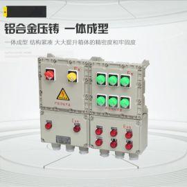 隆业铸铝配电箱照明动力箱接线端箱电源箱仪表按扭箱