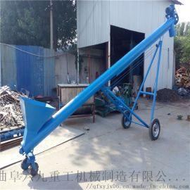 油菜籽提升机 颗粒饲料不锈钢螺旋提升机生产厂家 六
