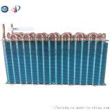 新乡铜管铝翅片冷水机冷凝器应用广泛畅销国内外
