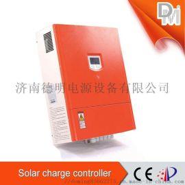 太阳能充电控制器360V384V420V480V