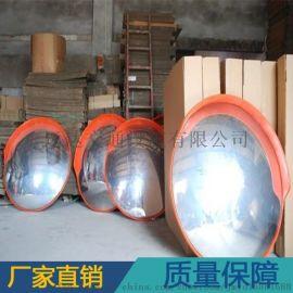 室内外大角度广角镜 清晰凸面镜道路反光镜 不易碎