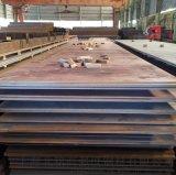 供应Q355NE中厚板40X2500