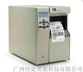 打印机条码打印机 斑马105SLPLUS条码打印机
