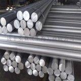 7075鋁板 高強度7075鋁棒 冷拔鋁管