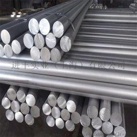 7075铝板 高强度7075铝棒 冷拔铝管