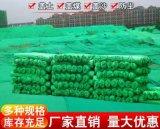 蓋土網、防塵網、環境保護網