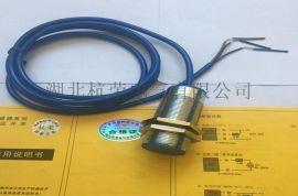 YG15-G-K2耐腐蚀性质强传感器、接近开关
