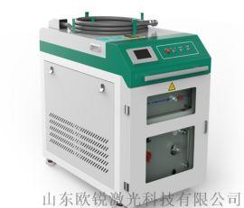 HW 手持激光焊接机操作简单 欧锐激光