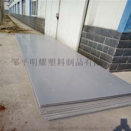 阻燃PVC板,防水耐酸碱PVC板,PVC厚板
