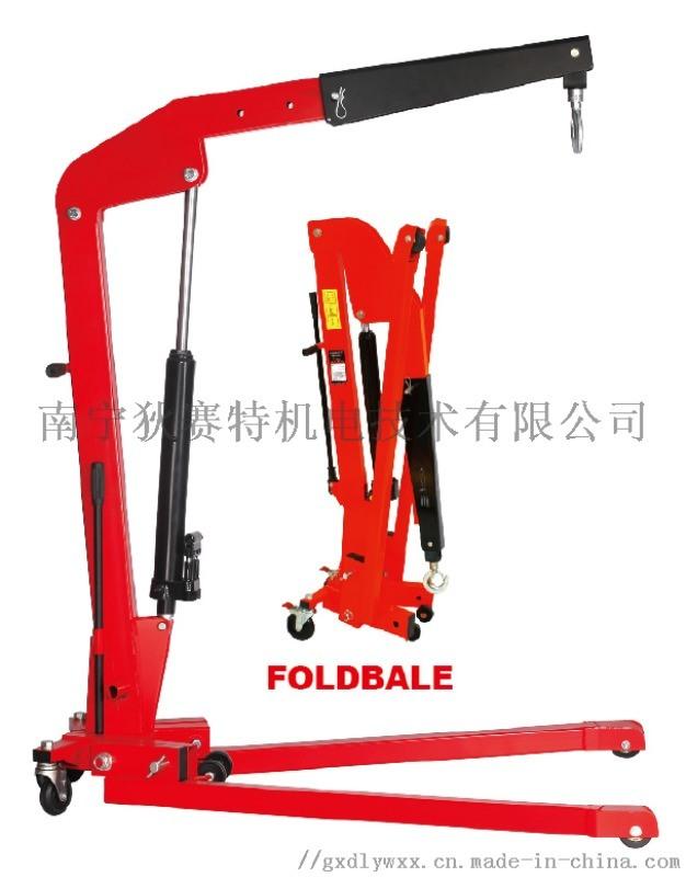 2T重型手动液压单臂吊机 发动机吊机