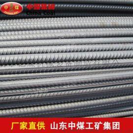 螺纹钢锚杆 螺纹钢锚杆厂家 螺纹钢锚杆生产