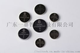 CR2032 錳扣式電池廠家直銷