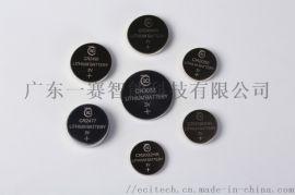 CR2032锂锰扣式电池厂家直销