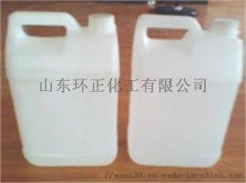 高含量硅烷偶联剂KH792