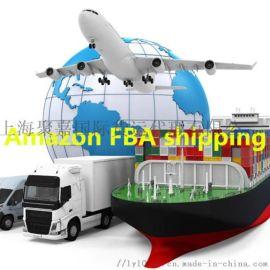 上海墨西哥专线墨西哥FBA头程物流墨西哥FBA货代