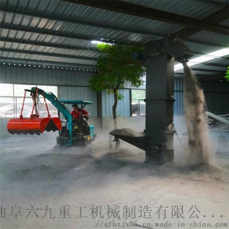挖掘机报价 粉煤灰装车设备 六九重工 农用林场家用