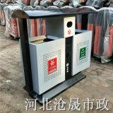 天津垃圾桶廠家-環衛垃圾桶