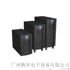 易事特UPS电源 EA9010S三相输入单相输出