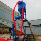 工业粉剂自吸式装罐机风送型粉末倒运环保气力输灰机
