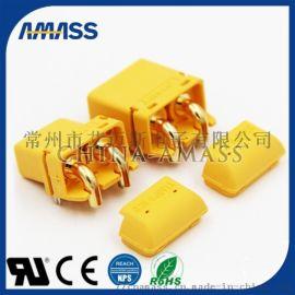 艾迈斯研发生产充电桩电源插头XT60PW大电流充电桩电源连接器认证齐全
