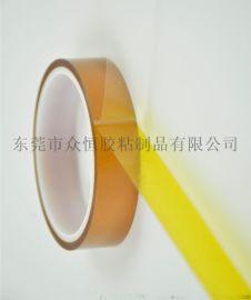金手指高温双面胶 茶色金黄色硅胶 聚酰亚胺胶带