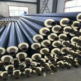 聚氨酯直埋硬質保溫管 供熱直埋保溫管道
