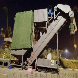 广西建材粉剂卸集装箱设备环保无尘粉煤灰翻箱卸车机