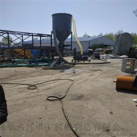 大型粉煤灰输送机 自动配料系统 六九重工 吸灰神器