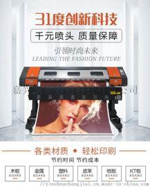 高清3D写真机uv打印喷绘印刷一体机