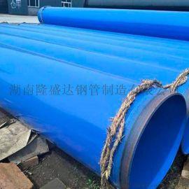 株洲矿用涂塑钢管厂家 520*10