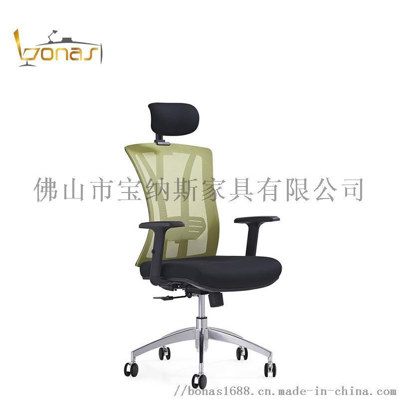 办公职员椅高背网椅简约电脑椅人体工学椅多功能升降椅