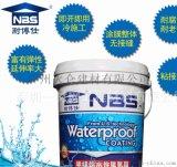 耐博仕水性聚氨酯防水涂料卫生间屋面室外室外防水材料
