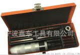 12件套衝擊螺絲刀 鐵盒衝擊批維修工具